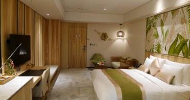 台北|阿樹國際旅店 arTree Hotel - 2018新開幕台北飯店推薦,藏在市中心的藝術森林