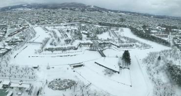 北海道、函館|五稜郭塔 - 雪白天地中的閃亮星星,函館必去景點、交通資訊介紹