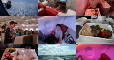 舊金山|香港航空 - 台北出發香港轉機直飛舊金山(三藩市),全新A350商務艙座位、美食服務、轉機流程、香港航空貴賓室,飛行全記錄!