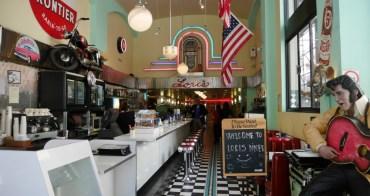 舊金山|Lori's Diner - 24小時營業,吃一份懷舊復古重返50年代的美式早午餐