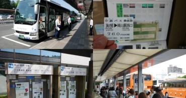 岡山|岡山桃太郎機場往返JR岡山站 - 詳細票價、時刻表、購票方式 & 岡山機場可以買什麼?