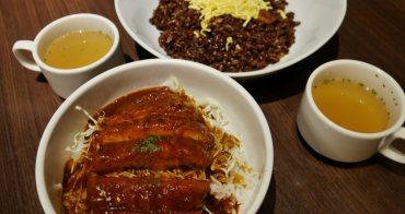 岡山|lunch&beer SUN - 岡山特色美食黑色炒飯、醬汁豬排飯,JR岡山站就吃得到!