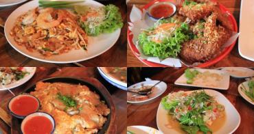 曼谷|Northeast Restaurant - MRT Lumpini站倫披尼公園旁平價美味泰式餐廳推薦