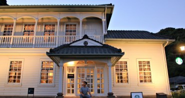 鹿兒島 星巴克仙巖園店 - 仙嚴園旁必訪,日本第三間「登錄有形文化財」分店
