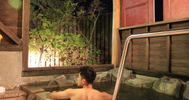 鹿兒島|霧島溫泉 みやま Miyama 美山酒店 - 小而美住宿選擇,私人露天溫泉湯屋!