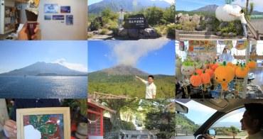 鹿兒島|櫻島景點推薦 - 湯之平展望所、有村溶岩展望所、埋没鳥居、MINATO Cafe