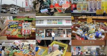 佐賀|武雄溫泉物產館 - 超好買的特產店,武雄伴手禮及觀光案內都在這裡