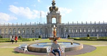 佐賀|有田陶瓷主題公園 Arita Porcelain Park - 彷彿一秒置身歐洲的有田陶瓷宮殿
