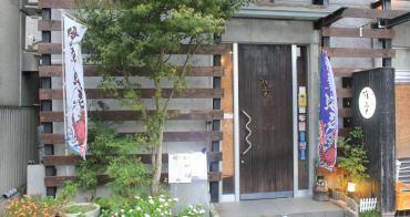 宮崎|花ふく Hanafuku - 宮崎市居酒屋、宮崎必吃宮崎牛、海鮮、南蠻雞