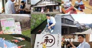 宮崎|飫肥城下町「食べあるき・町あるき」- 來去九州小京都邊逛邊吃,還有禮物拿!