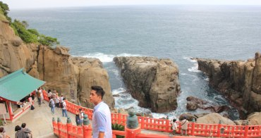 宮崎|鵜戶神宮 - 宮崎必訪景點,神話與浪花衝擊,日本唯一懸崖上的洞窟神社