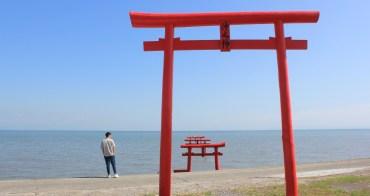 佐賀|大魚神社海中鳥居 - 九州佐賀秘境推薦,遇見太良町海上三鳥居的紅藍美麗漸層