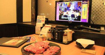 佐賀 燒肉WEST佐賀大和店 - 誤打誤撞的燒肉吃到飽,一邊看電視一邊吃飯真奇妙!