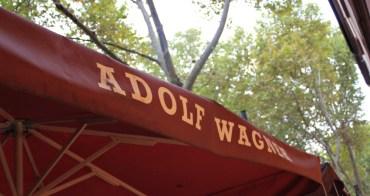 法蘭克福 Adolf Wagner - 法蘭克福餐廳推薦,必點蘋果酒、德國香腸豬腳大拼盤
