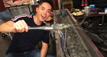 曼谷|Taikong Seafood - 泰國流水蝦吃到飽,水門商圈Talad Neon霓虹夜市必吃!