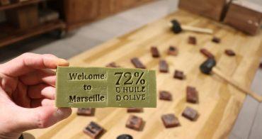 馬賽|MuSaMa 馬賽肥皂博物館 - 認識真正的馬賽肥皂,自己動手做馬賽肥皂!