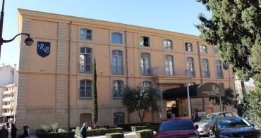 艾克斯普羅旺斯|Grand Hôtel Roi René Aix-en-Provence Centre-MGallery by Sofitel - 南法噴泉小鎮「艾克斯普羅旺斯」住宿推薦