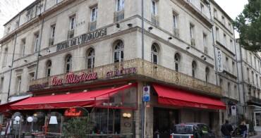 亞維儂|Hôtel de l'Horloge - 亞維儂市中心超好位置,可步行至斷橋及教皇宮的飯店