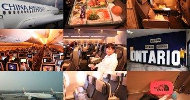 加州|中華航空直飛美國南加州 - 去程安大略ONT、回程洛杉磯LAX,美國加州來回、升等豪華經濟艙飛行紀錄,加州旅遊超方便!