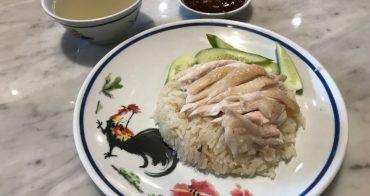曼谷 紅大哥水門雞飯 - 2019米其林推薦,曼谷必吃粉紅色制服海南雞飯全新分店!