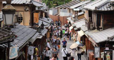 京都 星巴克二寧坂八坂茶屋店 - 世界第一家榻榻米星巴克,京都町家喝咖啡!