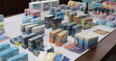 釜山|Yisol Soap 이솔공방 - 手工藝術肥皂工坊,不一樣的釜山DIY行程推薦