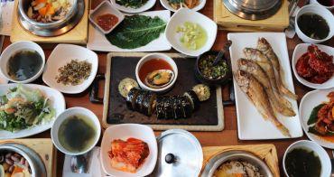 釜山 다솥맛집 營養飯 - 南浦站樂天百貨美食推薦,豐富澎湃小菜、美味鮑魚紫菜飯卷