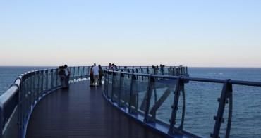 釜山 青沙浦墊腳石展望台(青沙浦天空步道)- 延綿浪花峭壁之上的青沙浦天空步道