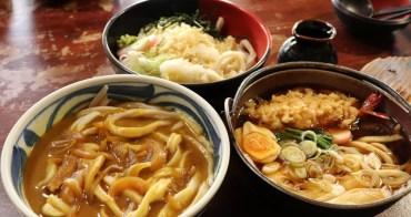 常陸太田|いづみや IZUMIYA手打烏龍麵 - 茨城美食推薦,超多選擇的高CP值美味