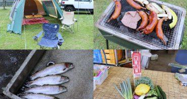 常陸太田|水府竜の里公園、常陸農園、北沢虹鱒中心,茨城露營烤肉初體驗!
