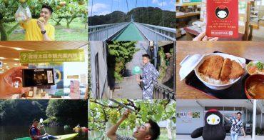 茨城 常陸太田市 - 茨城秘境推薦,常陸太田市景點美食、特色活動、住宿推薦
