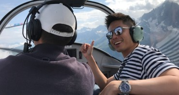 梅杰夫 Aérocime 飛行觀光體驗 - 第一次搭小飛機,阿爾卑斯山白朗峰山脈之旅!