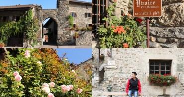 伊瓦爾|Yvoire 伊瓦爾 - 三大法國最美村莊之一,花朵與石頭砌成的美麗古城