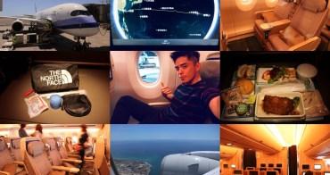 夏威夷|中華航空直飛夏威夷檀香山HNL,華航A350豪華經濟艙初體驗!