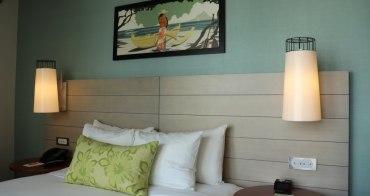 夏威夷 Queen Kapiolani Hotel 卡皮歐拉尼皇后飯店 - 檀香山威基基海灘住宿推薦
