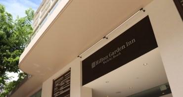 夏威夷|Hilton Garden Inn Waikiki Beach 威基基海灘希爾頓花園飯店 - International Market Place購物中心後方,威基基海灘正中心住宿推薦