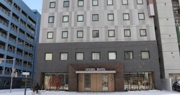 札幌|船舶花園薄野飯店Vessel Hotel Campana Susukino - 2019新開幕札幌飯店推薦,薄野地鐵站10分鐘、免費備品飲料,還有超棒的大浴場!