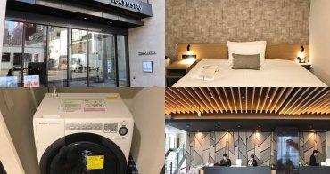 札幌 Tokyu Stay Sapporo Odori - 新開幕貍小路住宿推薦,房間內還有洗衣機!