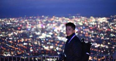 札幌|藻岩山夜景 - 札幌必去「日本新三大夜景」,藻岩山纜車交通方式及票價資訊