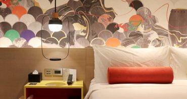 台北|台北大直英迪格酒店 - 2020最新開幕台北飯店,融合在地元素的強烈設計空間