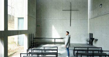 神戶 風之教堂 - 安藤忠雄「教堂三部曲」,六甲山上的光影藝術聖地