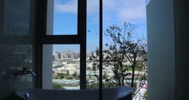 台中|余舍行旅 - 逢甲商圈輕豪宅新飯店,三種高空美景泡澡浴缸選擇