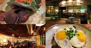 夏威夷 Highway Inn Hawaiian Food - 特色夏威夷傳統美食,檀香山市區餐廳推薦