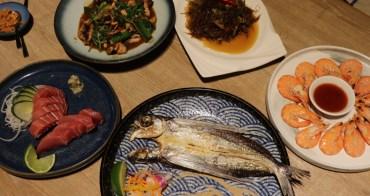 台東|旗遇海味 - 台東成功漁港美食推薦,遇見最有質感的台東海味