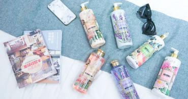 保養|精油香氛褪去一整天的疲憊 義大利米蘭香氛RudyProfumi 讓洗澡也是種享受♥