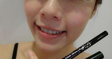 體驗|一筆在手,十秒施展雙色魔術魅力 Solone一筆完妝魔術眼影筆+一筆有型魔術眉筆