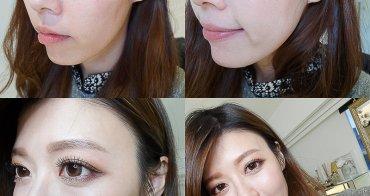 手殘女學化妝|超實用精緻妝容彩妝課 韓系透亮發光肌/深邃輪廓混血顏 半生不熟蘋果誌心得分享