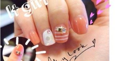 指彩 三款愛到不行凝膠指甲-氣質/俏皮可愛/甜美華麗風格