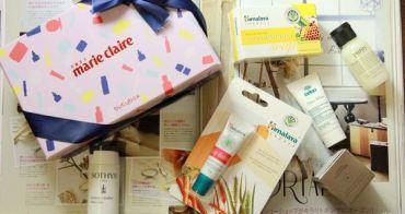 體驗|美麗佳人x ButyBox3月-超值聯名美妝體驗盒-基礎保養篇♥