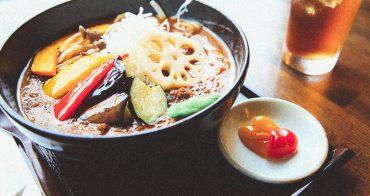 日本九州|大分由布院推薦美食 絕品山椒咖哩手打烏龍麵-菊すけ(Kikusuke)